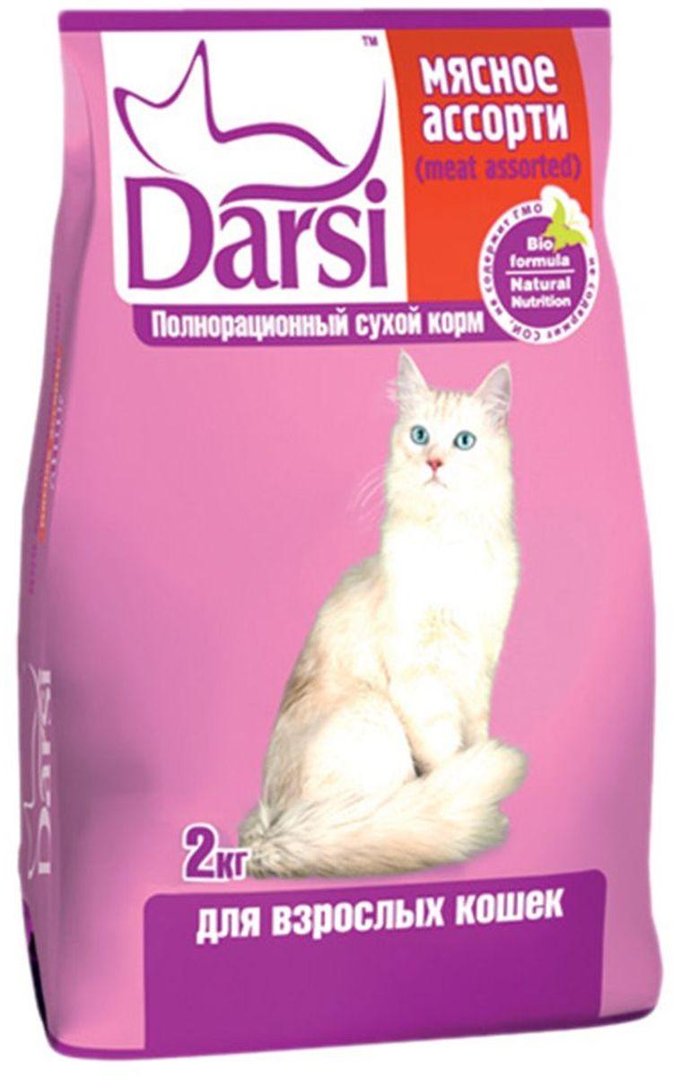 """Корм сухой """"Darsi"""" для кошек, мясное ассорти, 2 кг. 0207"""