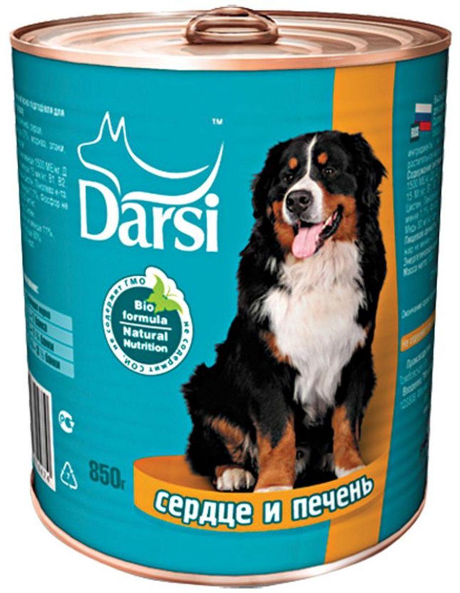 Консервы для собак Darsi, с сердцем и печенью, 850 г. 0474-2 портьера darsi 130