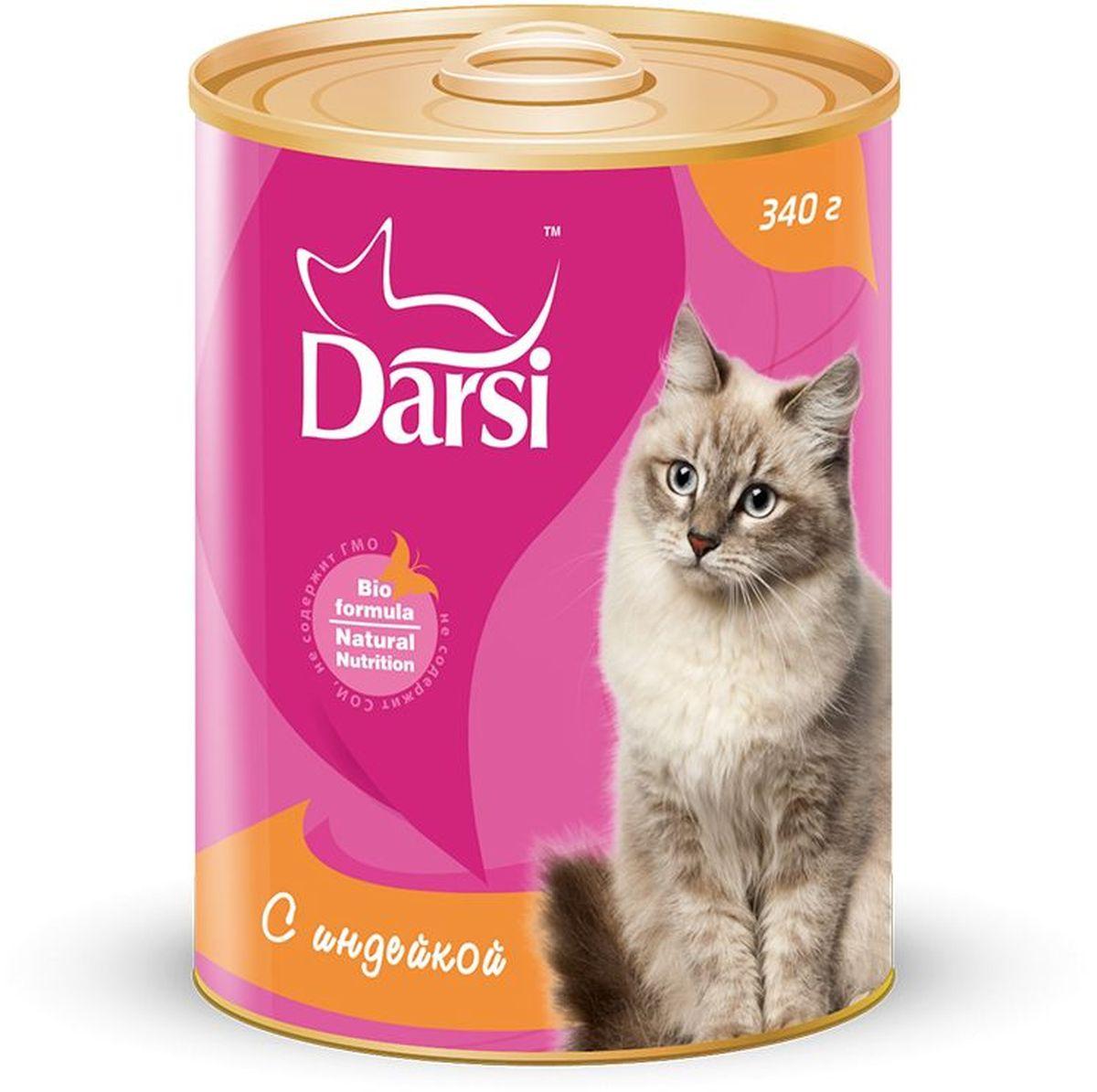 Консервы для кошек Darsi, с индейкой, 340 г9211Darsi - полнорационный консервированный корм для кошек в виде фарша. Витамины Е и природные антиоксиданты повышают защитные функции организма вашей кошки от неблагоприятного воздействия окружающей среды. Сбалансированное содержание омега-3 и омега-6 ненасыщенных жирных кислот и органический цинк обеспечивают здоровую кожу и блестящую мягкую шерсть. Сбалансированное соотношение кальция и фосфора способствует правильному развитию костей. Высоко усвояемые питательные вещества способствуют правильной работе кишечника. Состав: мясо индейки, субпродукты, желирующая добавка, таурин, растительное масло, злаки, соль, вода. Минеральные вещества: фосфор 0,7 г, кальций 0,5 г, таурин 0,2 г. Энергетическая ценность: 144 ккал.Товар сертифицирован.