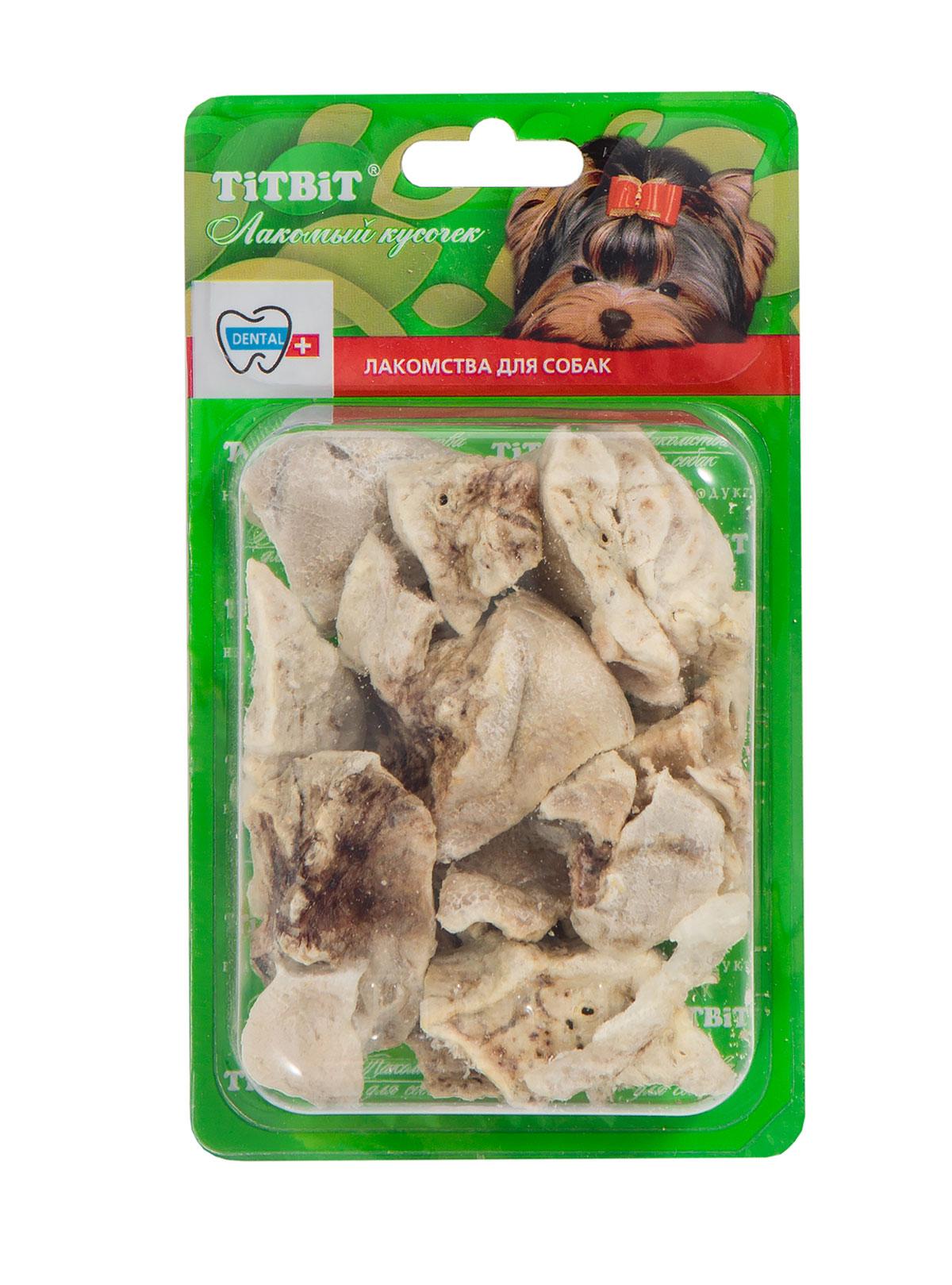 Лакомство для собак Titbit, говяжье легкое, 8-10 кусочков319304Упаковка содержит 8-10 кусочков высушенного говяжьего легкого.Высокое содержание микроэлементов и соединительной ткани дополняет удовольствие собаки от нежного лакомства.Легкие очень вкусны, малокалорийны и замечательно усваиваются организмом. Легкие содержат практически такой же набор витаминов, как и мясо, но зато гораздо менее жирные. Оказывают положительное воздействие на состояние кожи, шерсти и общий обмен веществ. Кусочки очень удобно использовать в качестве поощрения при дрессуре, и просто на прогулках. Для собак всех пород и возрастов. Особенно рекомендуется для собак с неполной зубной формулой и возрастными изменениями зубочелюстного аполипропиленовый пакетарата. Благодаря вкусовым качествами воздушной структуре является одним из самых любимых лакомствдля наших четвероногих друзей. Состав: Высушенные кусочки говяжьего легкого.