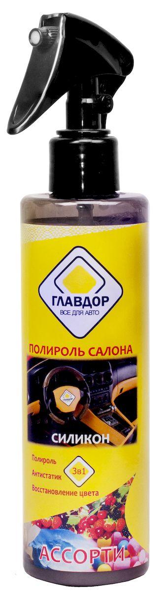 Полироль салона Главдор Бриз, спрей, 250 млGL-332Полироль салона Главдор Бриз обладает свойствами антистатика, восстановления цвета. - Эффективно восстанавливает цвет, придает первоначальный блеск пластиковым и виниловым поверхностям. - Предотвращает старение и растрескивание. - Содержит антистатические компоненты, препятствующие оседанию пыли. - Восстанавливает свои свойства после замерзания.