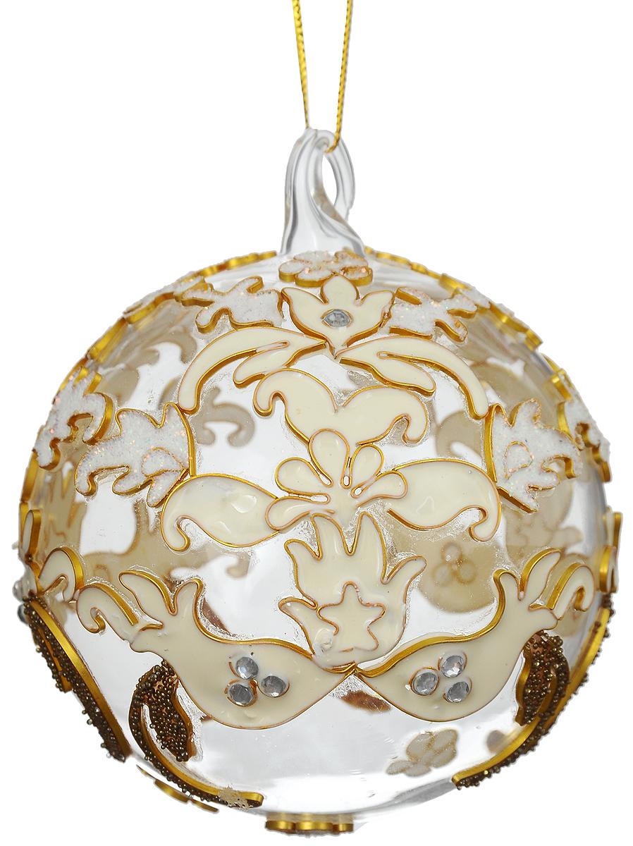 Украшение новогоднее подвесное Winter Wings Ажур, диаметр 7,5 смN079088Новогоднее подвесное украшение Winter Wings Ажур выполнено из стекла в виде шара с узорами. С помощью специальной петельки украшение можно повесить в любом понравившемся вам месте. Но, конечно, удачнее всего оно будет смотреться на праздничной елке.Елочная игрушка - символ Нового года. Она несет в себе волшебство и красоту праздника. Создайте в своем доме атмосферу веселья и радости, украшая новогоднюю елку нарядными игрушками, которые будут из года в год накапливать теплоту воспоминаний.