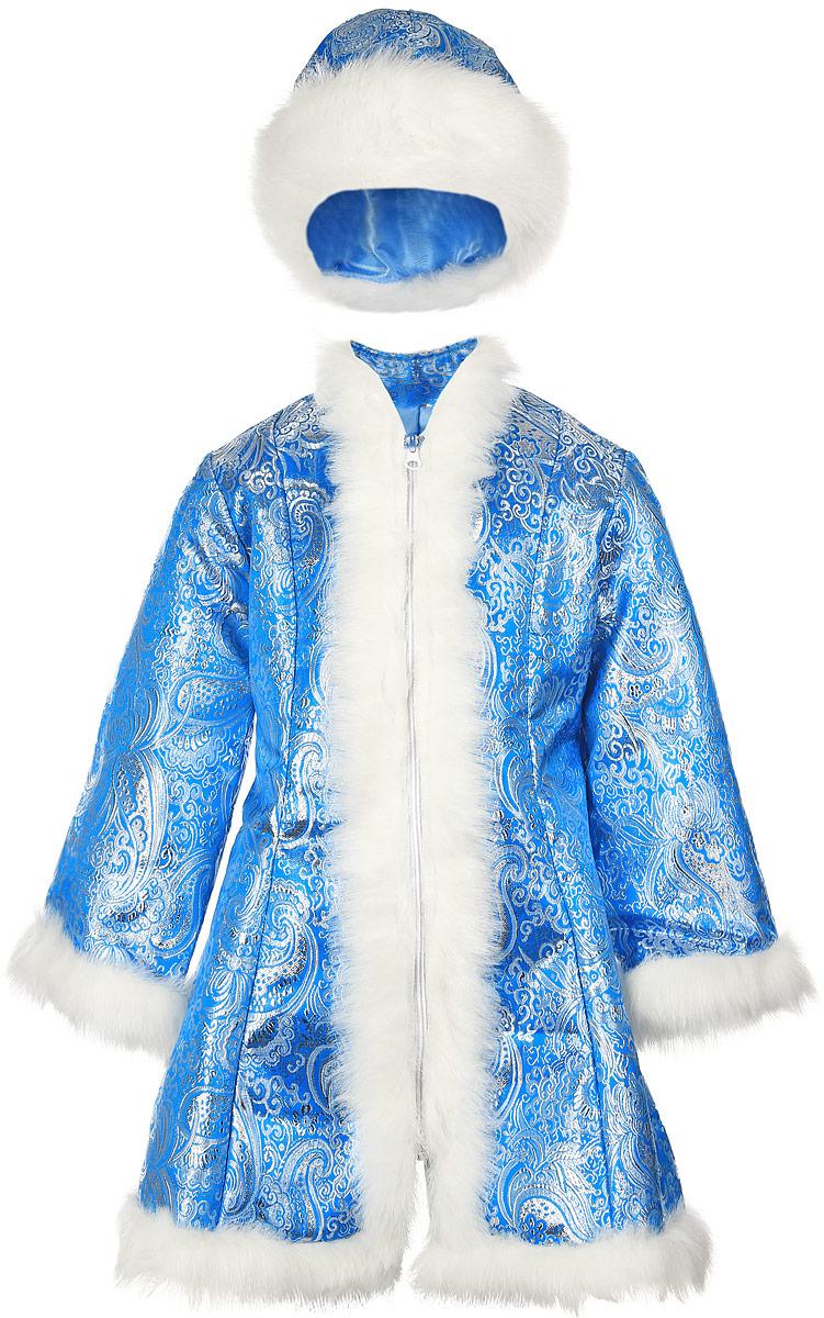 Карнавалия Карнавальный костюм для девочки Снегурочка размер 134