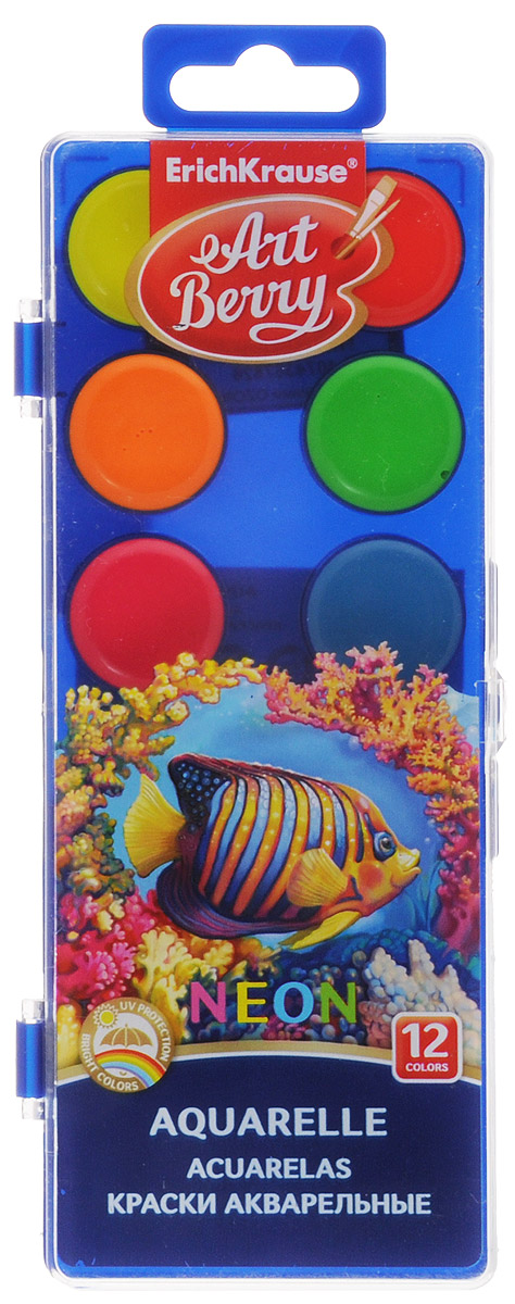 Erich Krause Краски акварельные Art Berry Neon 12 цветов 41727
