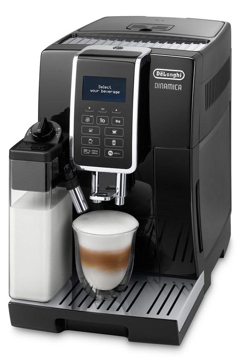 DeLonghi Dinamica ECAM 350.55.B кофемашина0132215297Dinamica - новая линейка автоматических кофемашин от компании DeLonghi, способная удовлетворить вкусовые предпочтения каждого любителя кофе.От аутентичного итальянского эспрессо до восхитительного латте макиато, Dinamica способна приготовить до 14 уникальных рецептов, которыми вы можете наслаждаться, просто прикоснувшись к дисплею. Удивитесь широким возможностям персонализации, предлагаемых Dinamica: через доступ в My Menu открывается целый мир рецептов, где параметры каждого напитка могут быть настроены по индивидуальному вкусу и далее сохранены в памяти кофемашины.Интуитивная панель управления с LCD дисплеем и тактильными кнопкамиВы можете наслаждаться превосходными напитками с молоком и нежной, плотной, воздушной пенкой, благодаря высокотехнологичной системе вспенивания молока LatteCrema SystemСистема автокапучино LatteCrema SystemСъемный компактный блок приготовления вместимостью от 6 до 14 г кофеКонтейнер для молока 0.6 лКонтейнер для кофе 300 гРегулировка высоты диспенсера 84 – 135ммПоддон для капель со съемной решеткой