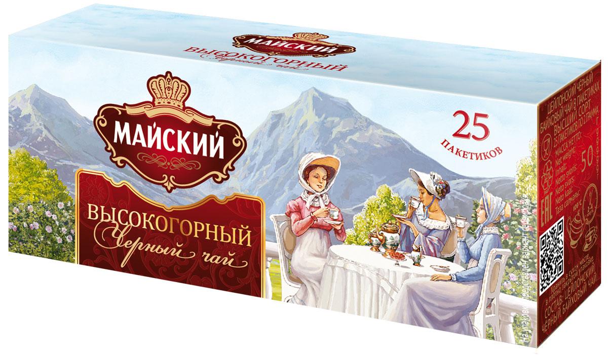 Майский Высокогорный черный чай в пакетиках, 25 шт майский клубника черный ароматизированный чай в пакетиках 25 шт