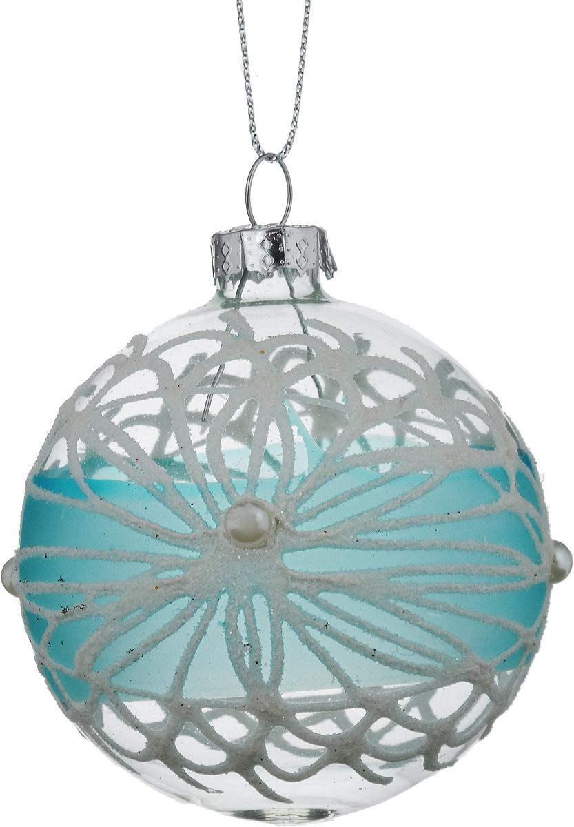Украшение новогоднее подвесное Winter Wings Диск, диаметр 7 смN079091Новогоднее подвесное украшение Winter Wings Шар выполнено из стекла в виде шара и украшено узором. С помощью специальной петельки украшение можно повесить в любом понравившемся вам месте. Но, конечно, удачнее всего оно будет смотреться на праздничной елке.Елочная игрушка - символ Нового года. Она несет в себе волшебство и красоту праздника. Создайте в своем доме атмосферу веселья и радости, украшая новогоднюю елку нарядными игрушками, которые будут из года в год накапливать теплоту воспоминаний.
