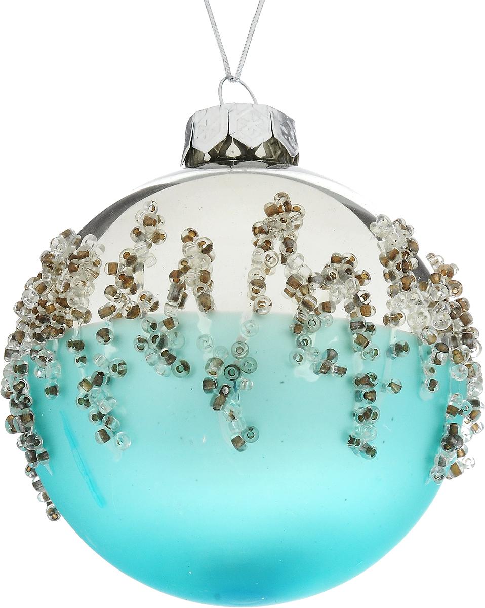 Украшение новогоднее подвесное Winter Wings Шар, диаметр 7 см. N079093N079093Новогоднее подвесное украшение Winter Wings Шар выполнено из стекла в виде шара и украшено бисером. С помощью специальной петельки украшение можно повесить в любом понравившемся вам месте. Но, конечно, удачнее всего оно будет смотреться на праздничной елке.Елочная игрушка - символ Нового года. Она несет в себе волшебство и красоту праздника. Создайте в своем доме атмосферу веселья и радости, украшая новогоднюю елку нарядными игрушками, которые будут из года в год накапливать теплоту воспоминаний.