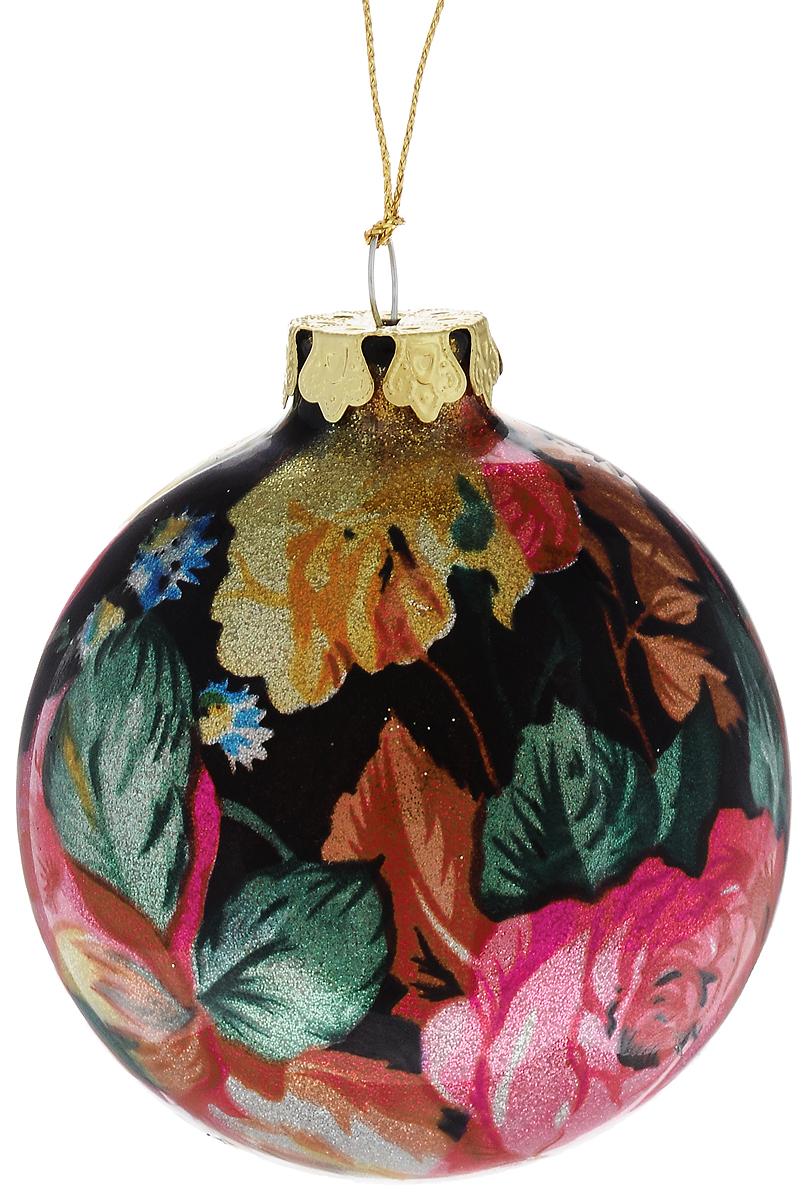 Украшение новогоднее подвесное Winter Wings Шар, диаметр 8 см. N079079N079079Новогоднее подвесное украшение Winter Wings Шар выполнено из стекла в виде шара и украшено блестками. С помощью специальной петельки украшение можно повесить в любом понравившемся вам месте. Но, конечно, удачнее всего оно будет смотреться на праздничной елке.Елочная игрушка - символ Нового года. Она несет в себе волшебство и красоту праздника. Создайте в своем доме атмосферу веселья и радости, украшая новогоднюю елку нарядными игрушками, которые будут из года в год накапливать теплоту воспоминаний.