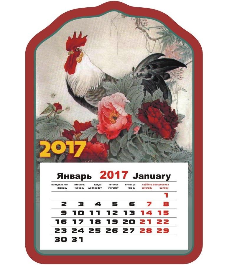 Календарь на магните Караван-СТ Петух. Красные цветы (2017 год)ВКП 03Календарь с отрывными листами Караван-СТ Петух. Красные цветы оформлен красочным рисунком петуха, который является символом 2017 года. Обратная сторона изделия имеет магнитное покрытие, благодаря которому вы сможете прикрепить календарь на холодильник или другую металлическую поверхность. Такой оригинальный календарь на 2017 год станет приятным и необычным подарком родным и близким!