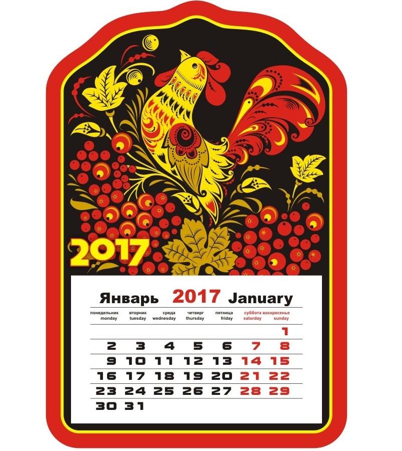 Календарь на магните Караван-СТ Петух. Хохлома (2017 год)ВКП 08Календарь с отрывными листами Караван-СТ Петух. Хохлома оформлен красочным рисунком петуха, который является символом 2017 года. Обратная сторона изделия имеет магнитное покрытие, благодаря которому вы сможете прикрепить календарь на холодильник или другую металлическую поверхность. Такой оригинальный календарь на 2017 год станет приятным и необычным подарком родным и близким!