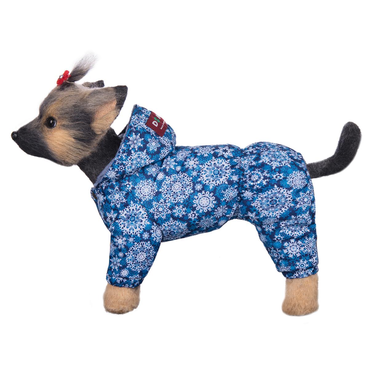 Комбинезон для собак Dogmoda Зима, зимний, унисекс, цвет: белый, синий. Размер 2 (M)DM-160258-2Зимний комбинезон для собак Dogmoda Зима отлично подойдет для прогулок в зимнее время года. Комбинезон изготовлен из полиэстера, защищающего от ветра и снега, с утеплителем из синтепона, который сохранит тепло даже в сильные морозы, а на подкладке используется искусственный мех, который обеспечивает отличный воздухообмен. Комбинезон с капюшоном застегивается на кнопки, благодаря чему его легко надевать и снимать. Капюшон не отстегивается. Низ рукавов и брючин оснащен внутренними резинками, которые мягко обхватывают лапки, не позволяя просачиваться холодному воздуху. Благодаря такому комбинезону простуда не грозит вашему питомцу.Одежда для собак: нужна ли она и как её выбрать. Статья OZON Гид