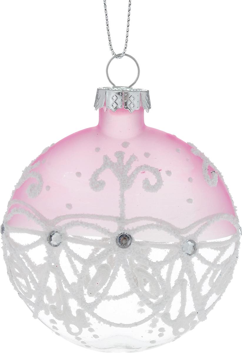 Украшение новогоднее подвесное Winter Wings Шар, 7 х 7 х 4 смN079092Новогоднее подвесное украшение Winter Wings Шар выполнено из стекла и украшено узорами. С помощью специальной петельки украшение можно повесить в любом понравившемся вам месте. Но, конечно, удачнее всего оно будет смотреться на праздничной елке.Елочная игрушка - символ Нового года. Она несет в себе волшебство и красоту праздника. Создайте в своем доме атмосферу веселья и радости, украшая новогоднюю елку нарядными игрушками, которые будут из года в год накапливать теплоту воспоминаний.