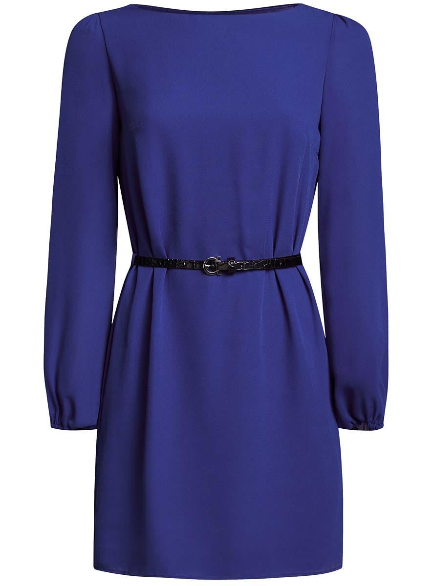 Купить Платье oodji Ultra, цвет: синий. 11900150-5B/32823/7500N. Размер 34 (40-170)