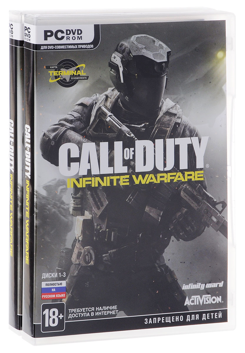 Call of Duty: Infinite Warfare (6 DVD) call of duty modern warfare 3 hardened edition