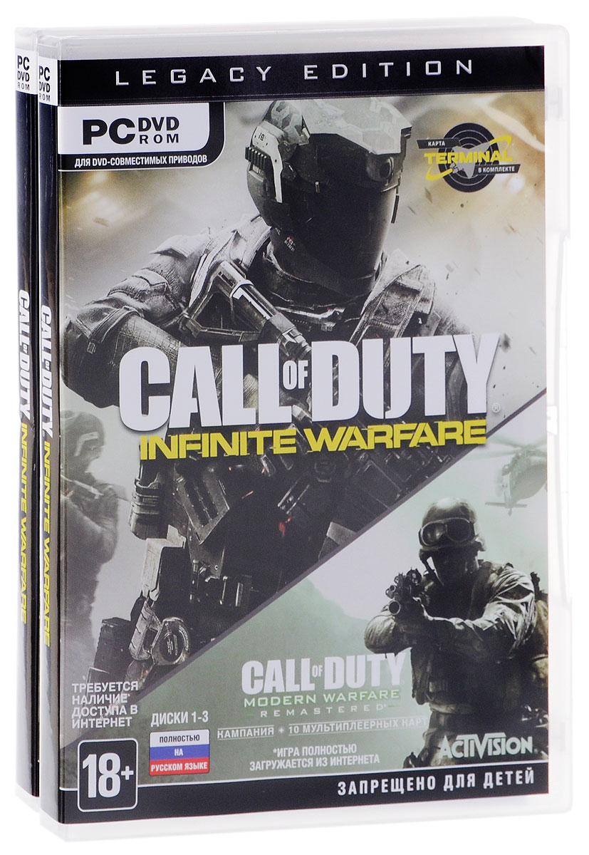 Call of Duty: Infinite Warfare Legacy Edition (6 DVD) call of duty modern warfare 3 hardened edition