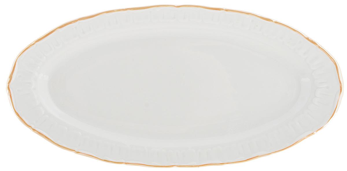 Селедочница Фарфор Вербилок, длина 27 см219031124Селедочница Фарфор Вербилок изготовлена из высококачественного фарфора. Изделие идеально подходит для сервировки сельди в нарезке, а также разных видов закусок. Изумительное сервировочное блюдо-селедочница Фарфор Вербилок станет изысканным украшением вашего праздничного стола.Размеры селедочницы: 27 х 13,4 см.Высота: 2 см.