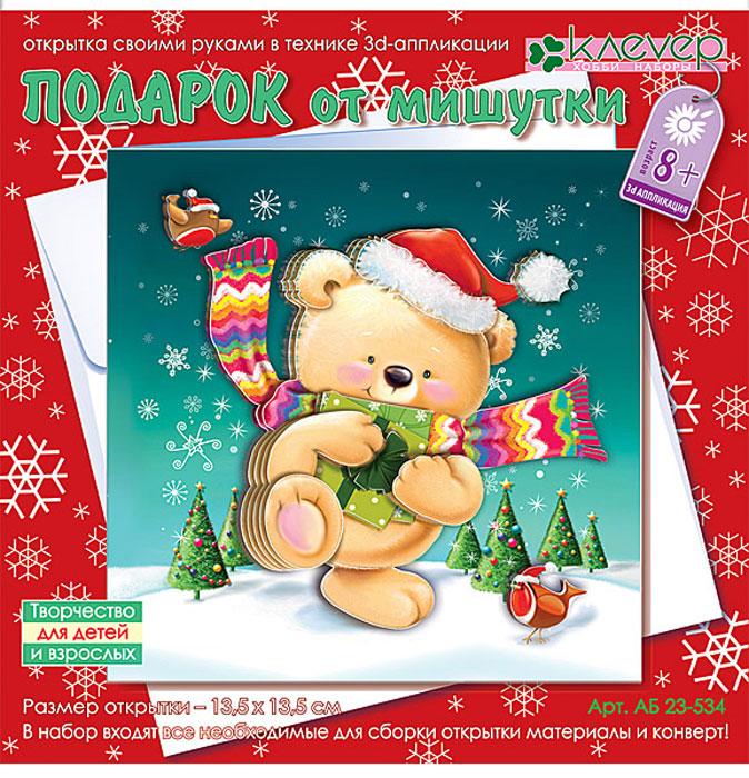 Клевер Набор для изготовления новогодней открытки Подарок от мишутки