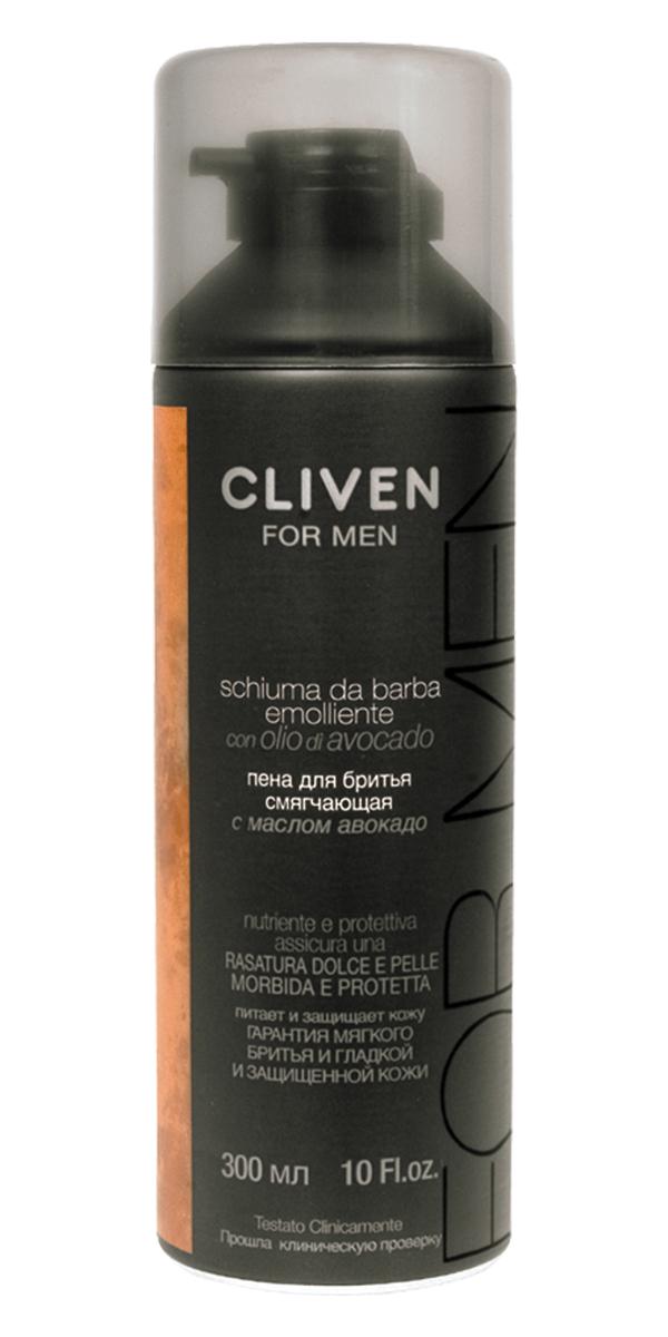 Cliven Пена для бритья смягчающая с маслом Авокадо 300мл mandom пена для бритья и умывания gatsby сменная 130 г