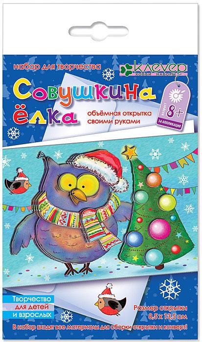 Клевер Набор для изготовления новогодней открытки Совушкина елка