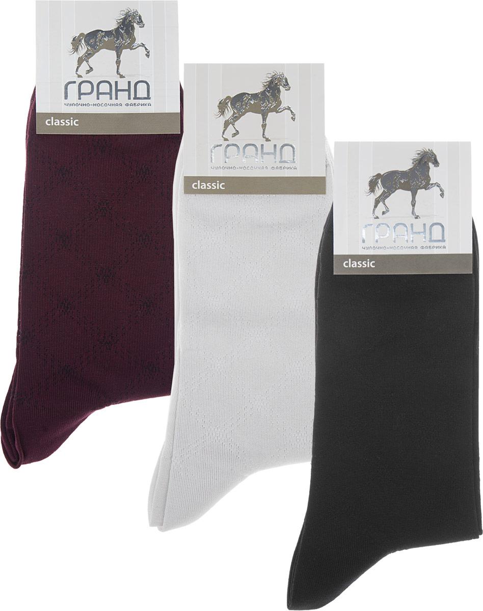 Носки мужские Гранд, цвет: черный, серый, бордовый, 9 пар. ZBOX. Размер 29ZBOXУниверсальный бизнес-набор насков Гранд, который отлично впишется в гардероб современного мужчины и позволит на долгое время забыть о покупке новых носков. В оригинальном мини-кейсе находится 9 пар идентичных по размеру и дизайну классических носков из натурального хлопка добавлением полиамидных и эластановых волокон. Мягкая анатомическая резинка идеально облегает ногу. Мысок и пятка усилены.