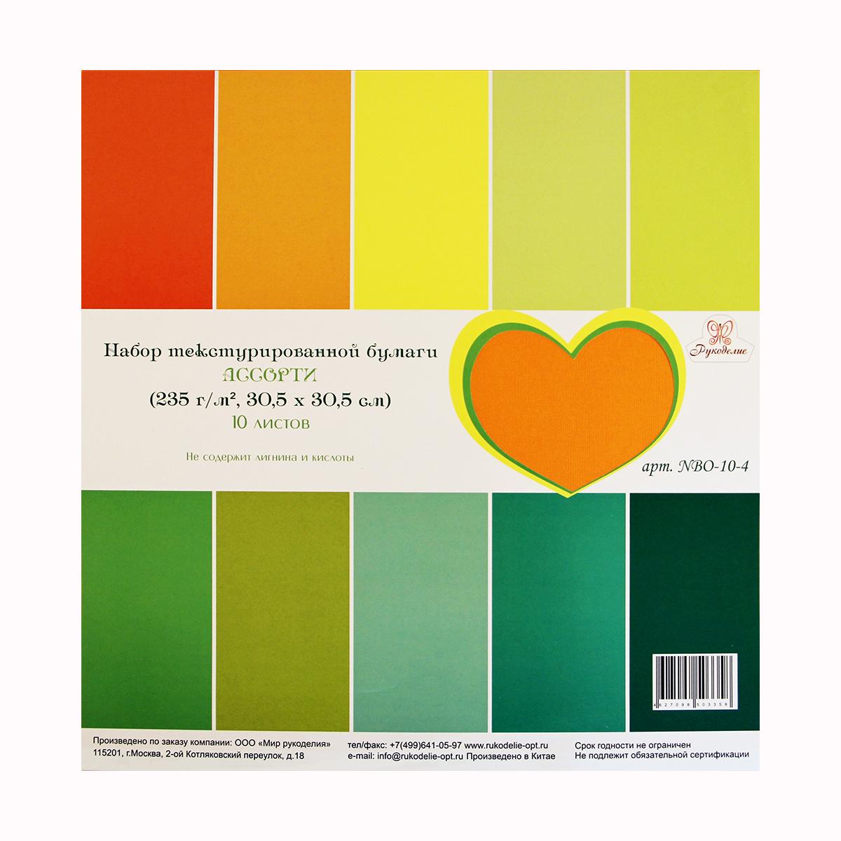 Набор текстурированной бумаги Рукоделие, 30,5 х 30,5 см, 10 листов, цвет: желтый, зеленый488835Набор текстурированной бумаги Рукоделие позволит создать красивый альбом, фоторамку или открытку ручнойработы, оформить подарок или аппликацию в технике скрапбукинг.Набор включает 10 листов бумаги. Бумага несодержит лигнин и кислоты. Скрапбукинг - это хобби, которое способно приносить массу приятных эмоций не только человеку,который этим занимается, но и его близким, друзьям, родным. Это невероятно увлекательноезанятие, которое поможет вам сохранить наиболее памятные и яркие моменты вашей жизни, атакже интересно оформить интерьер дома. Размер листа: 30,5 х 30,5 см. Плотность: 235 г/м2.