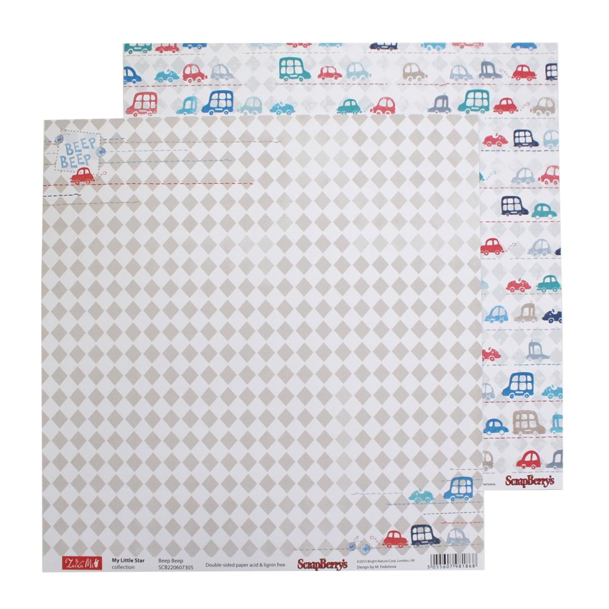 Бумага для скрапбукинга ScrapBerrys ЗайкаМи. Малыши. Бип-бип, двухсторонняя, 30,5 х 30,5 см, 10 листов. 497078497078