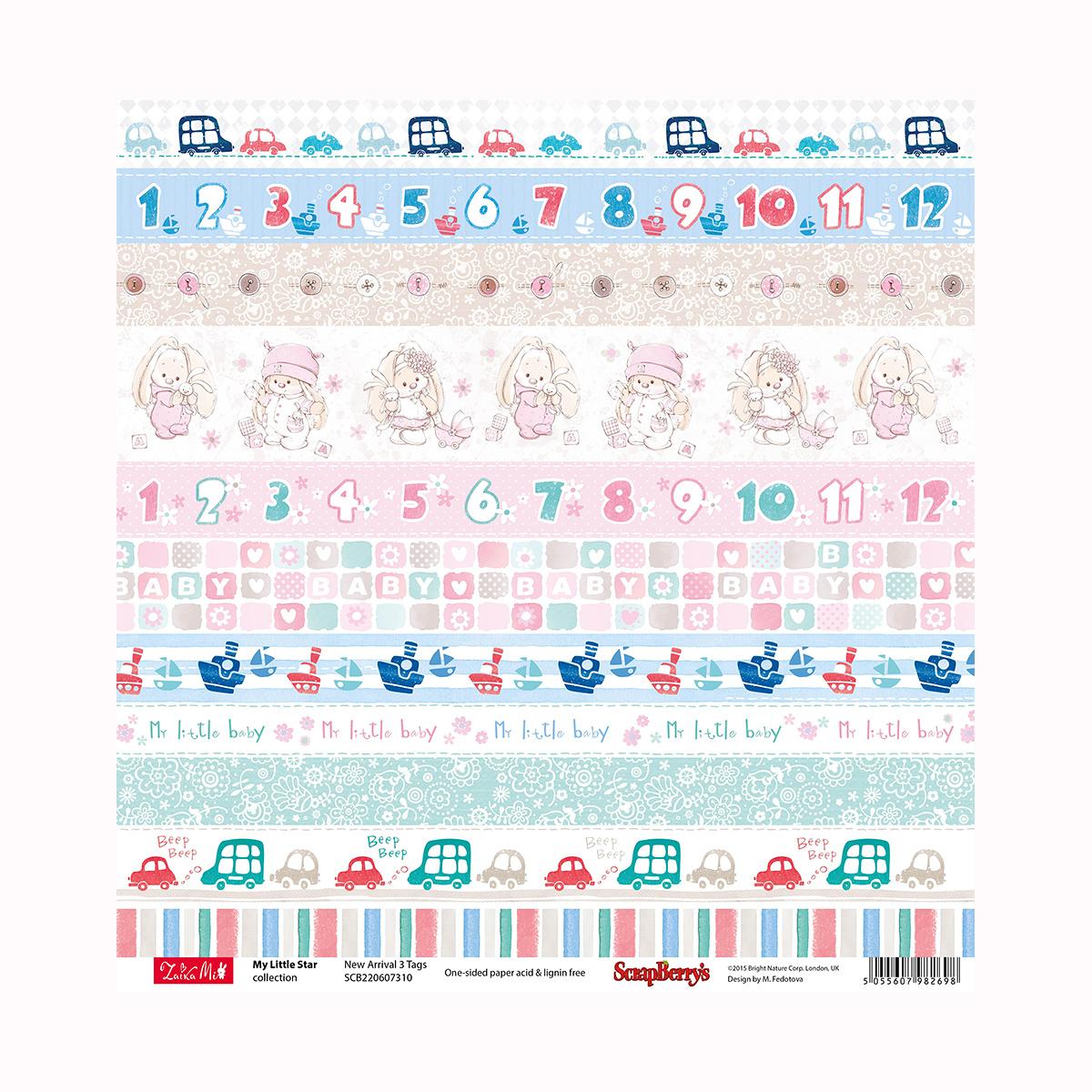 Бумага для скрапбукинга ScrapBerrys ЗайкаМи. Малыши. Полоски, 30,5 х 30,5 см, 10 листов. 497082497082