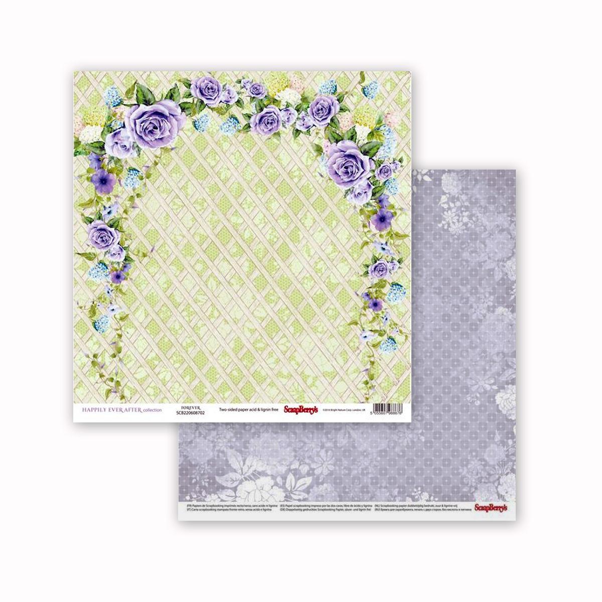 Бумага для скрапбукинга ScrapBerrys Счастливый день. Цветущий сад, двухсторонняя, 30,5 х 30,5 см, 10 листов. 497105497105