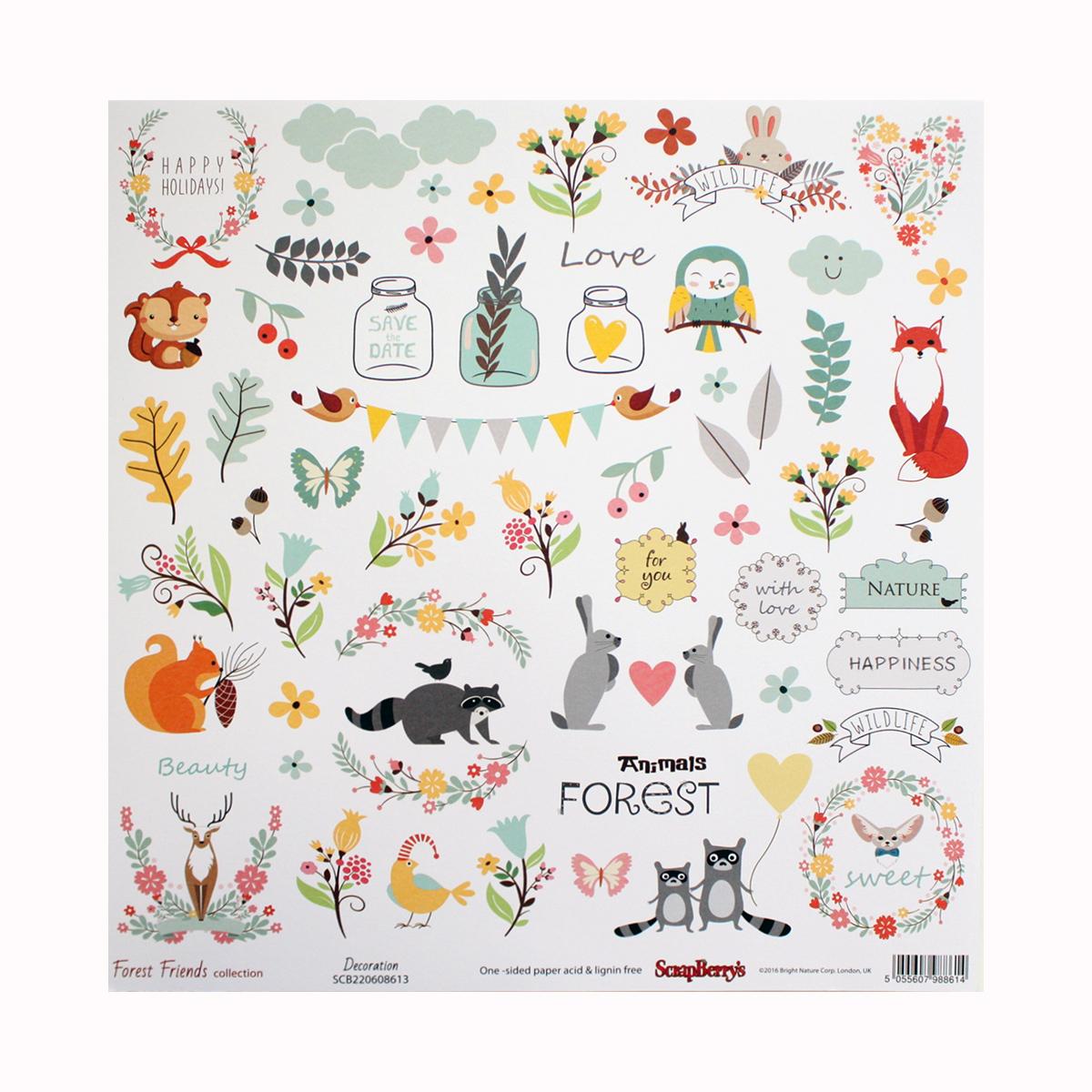 Бумага для скрапбукинга ScrapBerrys Лес чудес. Карточки, 30,5 х 30,5 см, 10 листов. 497121497121