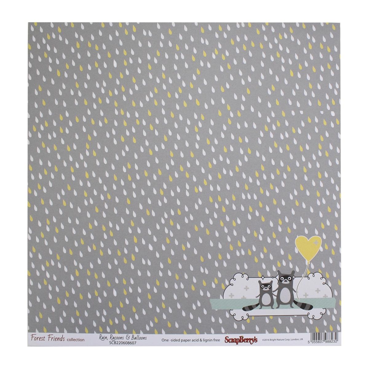 Бумага для скрапбукинга ScrapBerrys Лес чудес. Грибной дождик, 30,5 х 30,5 см, 10 листов. 497128497128