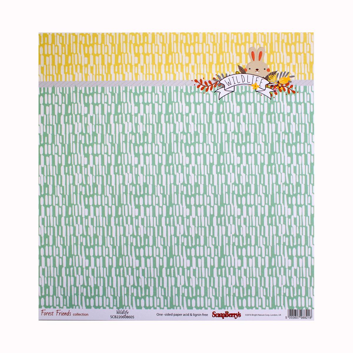 Бумага для скрапбукинга ScrapBerrys Лес чудес. Пушистый друг, 30,5 х 30,5 см, 10 листов. 497131497131