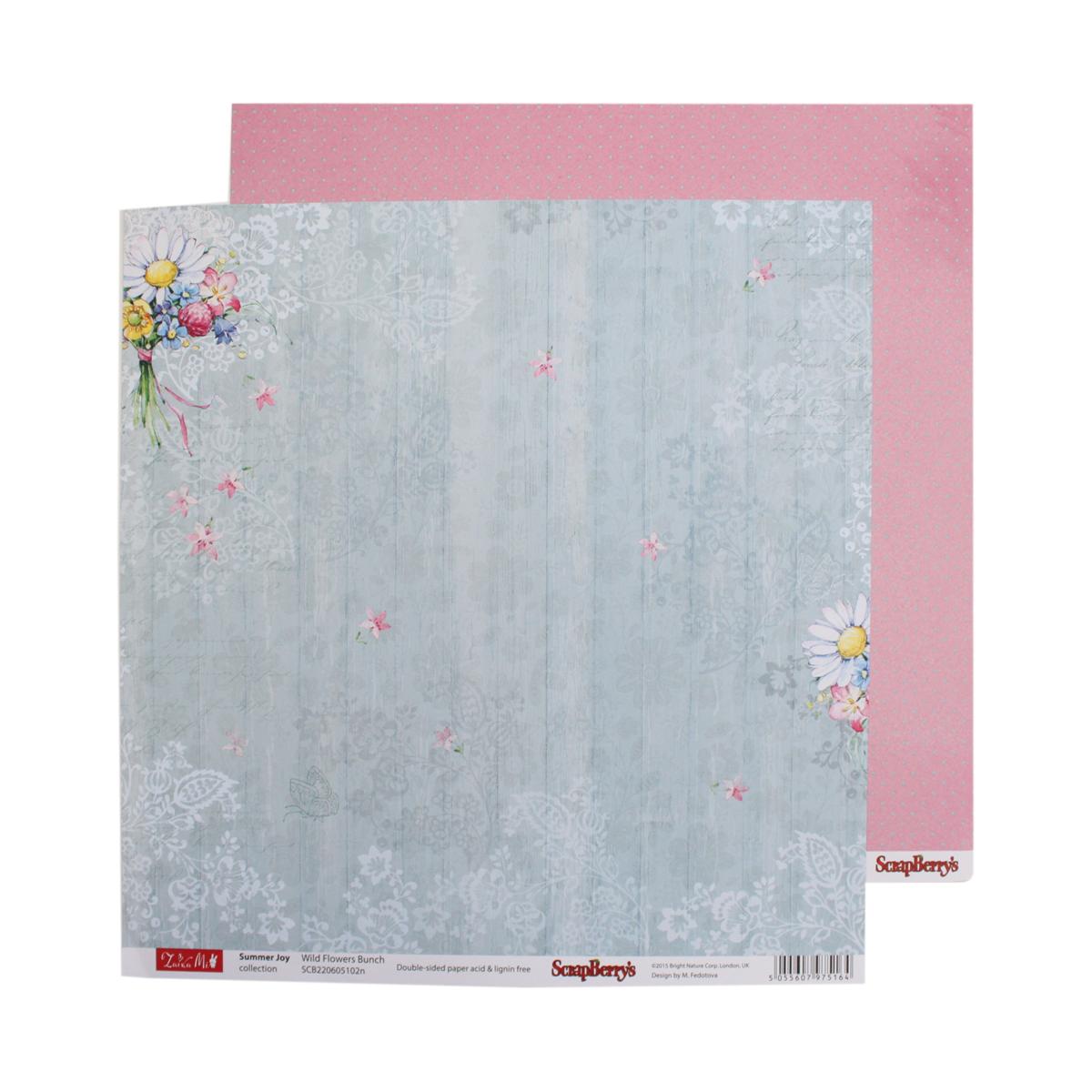 Бумага для скрапбукинга ScrapBerrys Летняя радость. Букет полевых цветов, двухсторонняя, 30,5 х 30,5 см, 10 листов. 497438497438