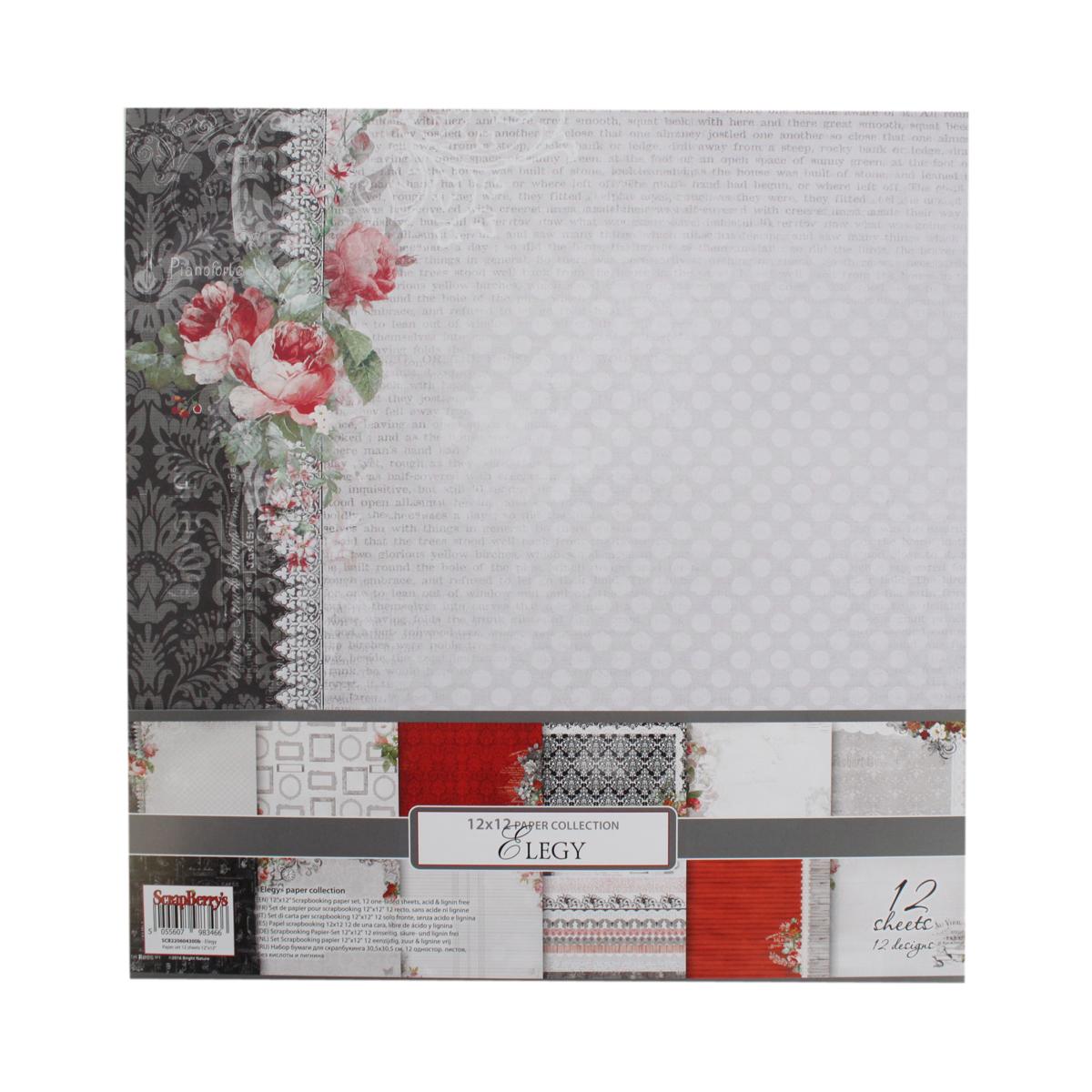 Бумага для скрапбукинга ScrapBerrys Элегия, 30,5 х 30,5 см, 12 листов. 497442497442