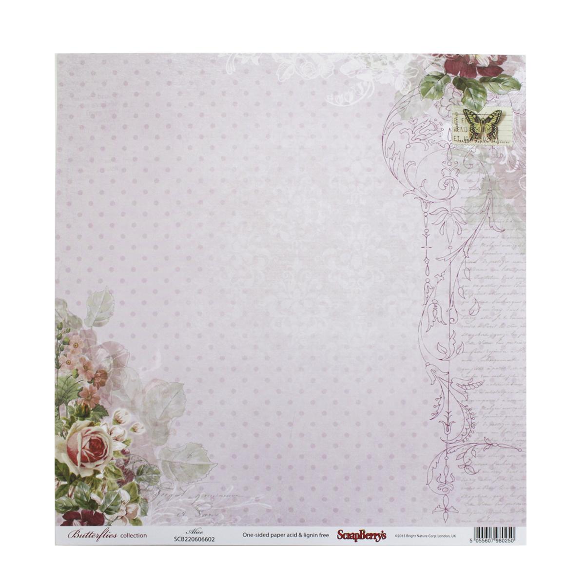 Бумага для скрапбукинга ScrapBerrys Бабочки. Надежда, 30,5 х 30,5 см, 10 листов. 497451497451