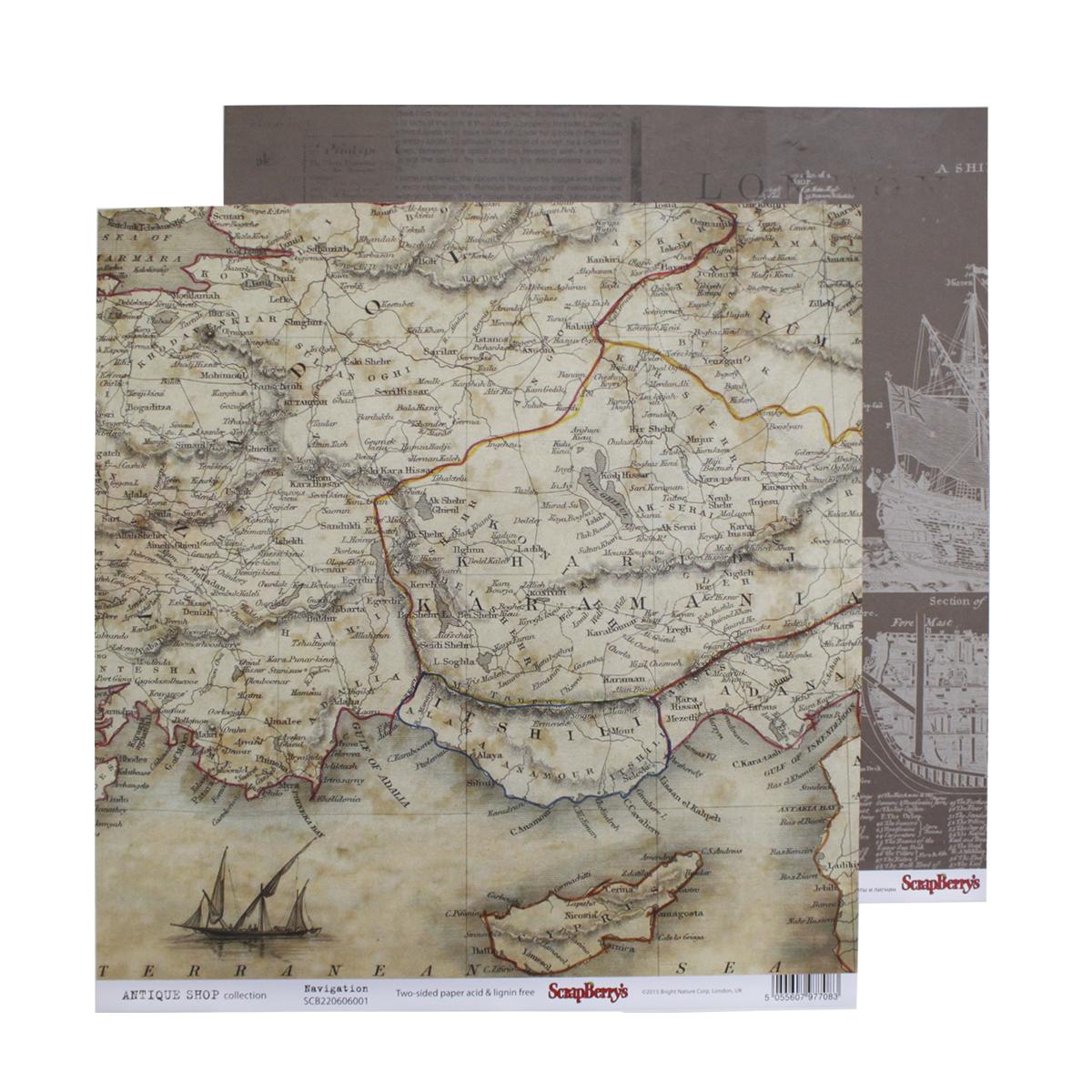 Бумага для скрапбукинга ScrapBerrys Лавка древностей. Навигация, двухсторонняя, 30,5 х 30,5 см, 10 листов. 497455497455