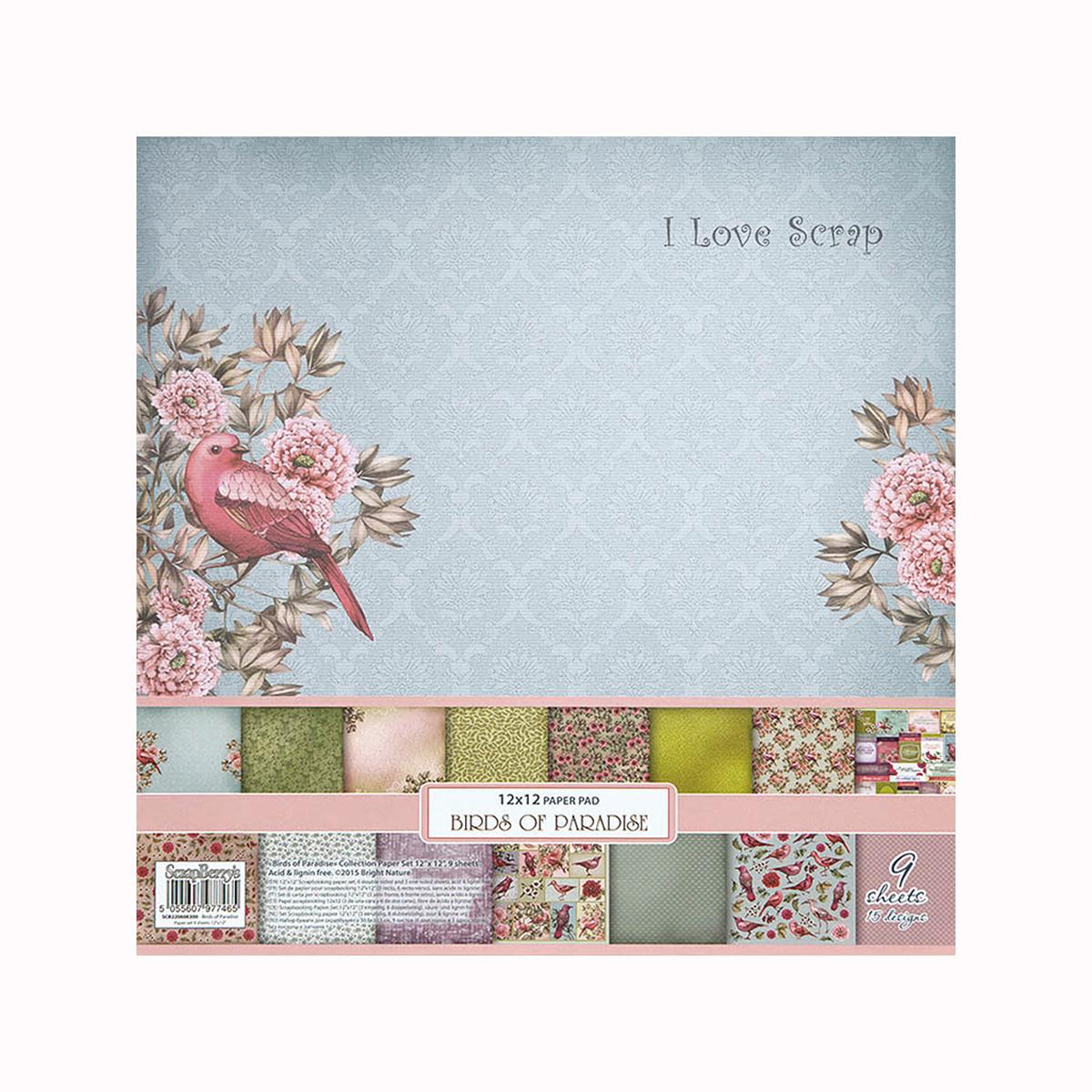 Бумага для скрапбукинга ScrapBerrys Райские птицы 2, 30,5 х 30,5 см, 9 листов. 497519497519