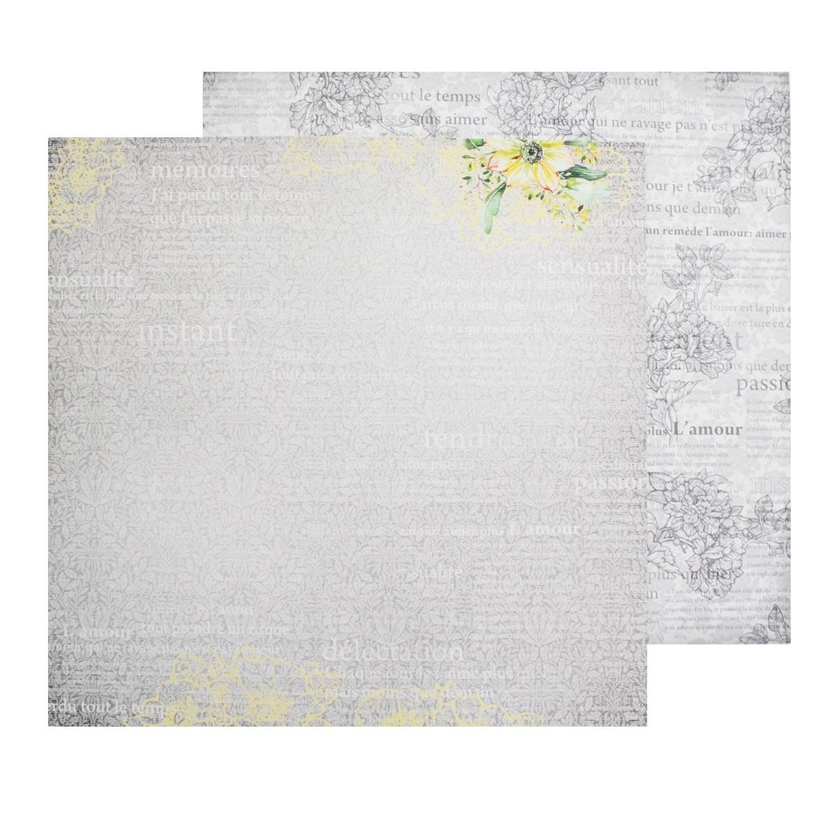 Бумага для скрапбукинга ScrapBerrys Разрисованная вуаль. Нежность, двухсторонняя, 30,5 х 30,5 см, 10 листов. 497554497554
