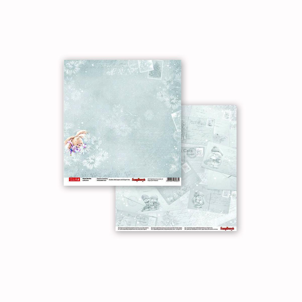 Бумага для скрапбукинга ScrapBerrys Зимняя ягодка. Время чудес, двухсторонняя, 30,5 х 30,5 см, 10 листов. 497685497685