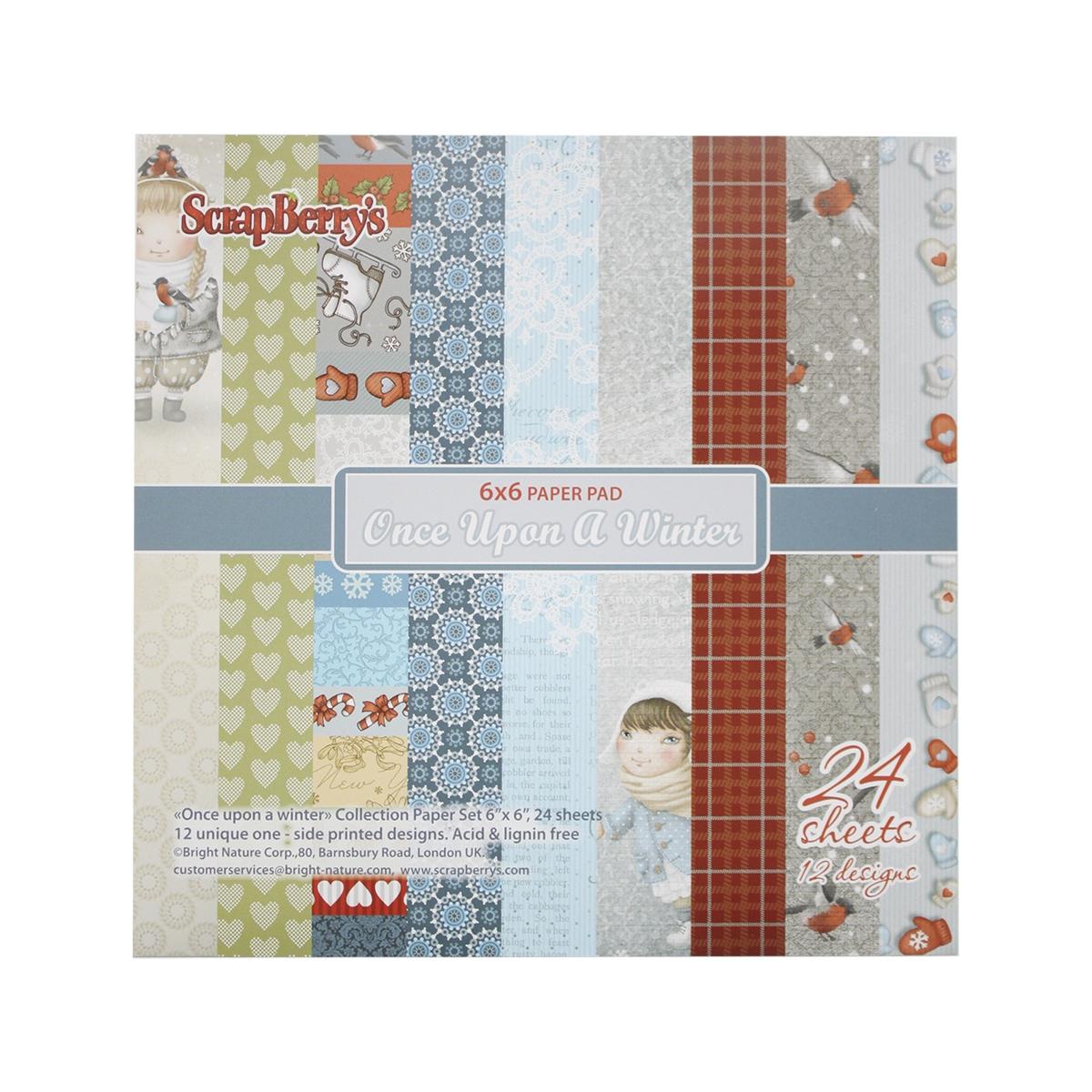 Бумага для скрапбукинга ScrapBerrys Однажды зимой, 15 х 15 см, 24 листа. 497691497691
