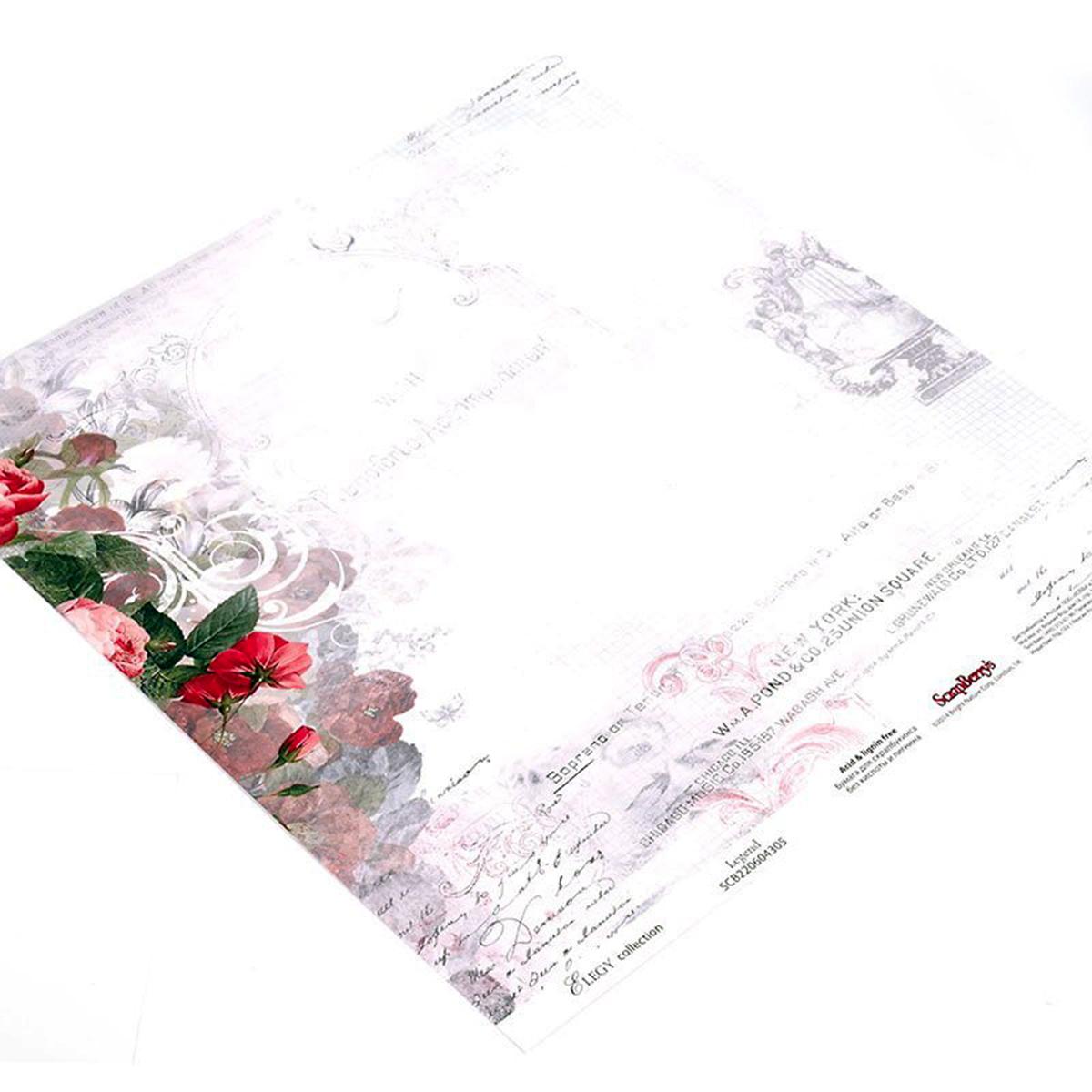 Бумага для скрапбукинга ScrapBerrys Элегия. Легенда, 30,5 х 30,5 см, 10 листов. 498834498834