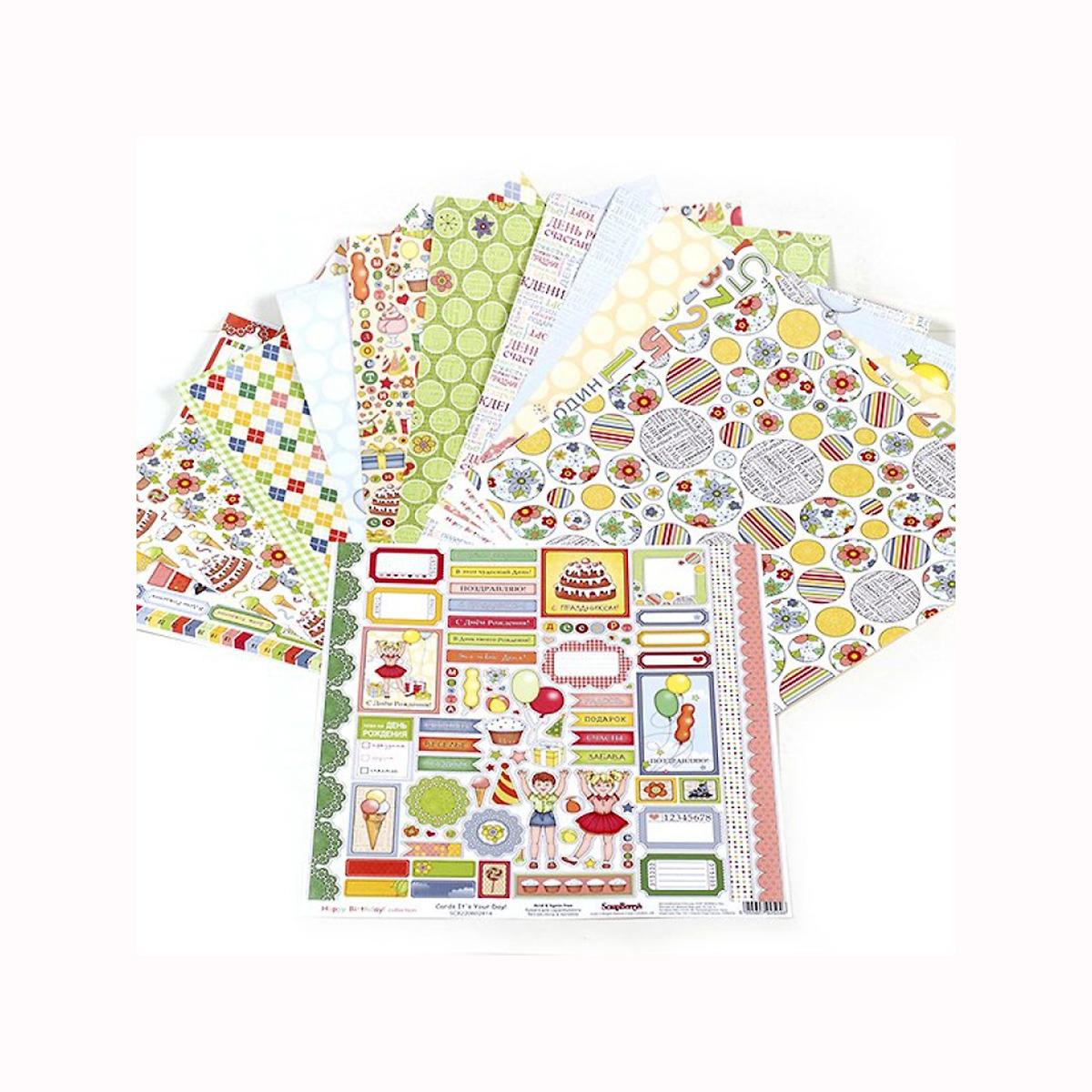 Бумага для скрапбукинга ScrapBerrys С Днем Рождения!, двухсторонняя, 30,5 х 30,5 см, 10 листов. 549587549587