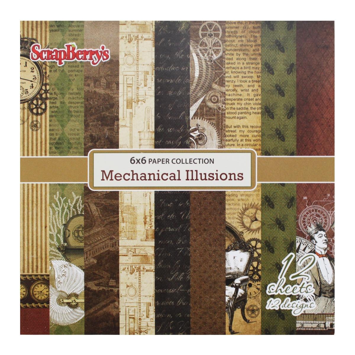 Бумага для скрапбукинга ScrapBerrys Механические иллюзии, 15 х 15 см, 12 листов. 582359582359