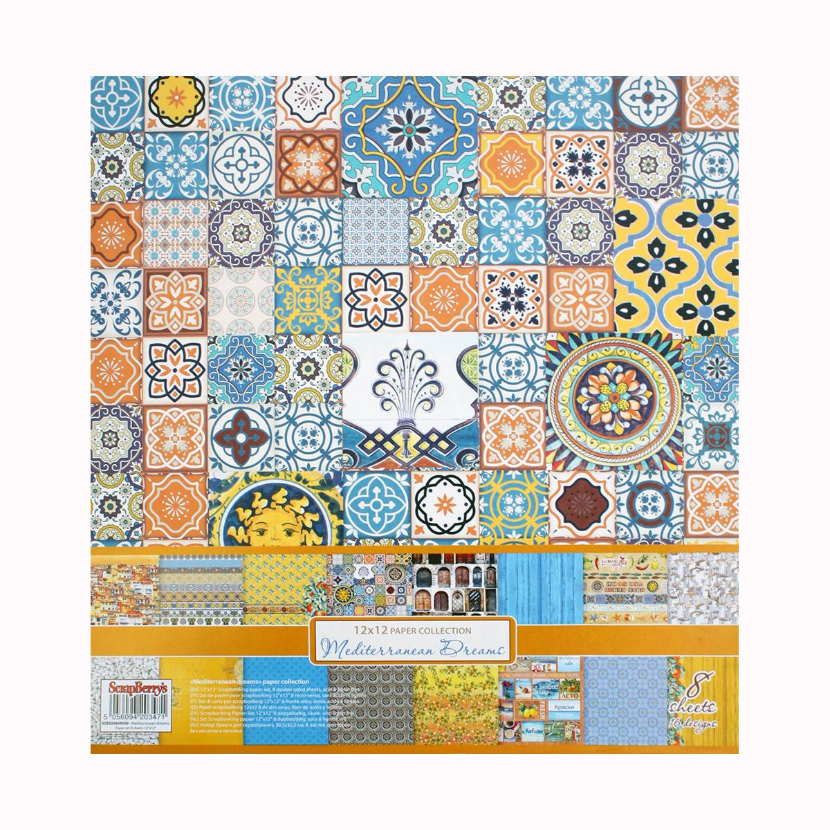 Бумага для скрапбукинга ScrapBerrys Средиземноморье 1, двухсторонняя, 30,5 х 30,5 см, 8 листов. 583315583315