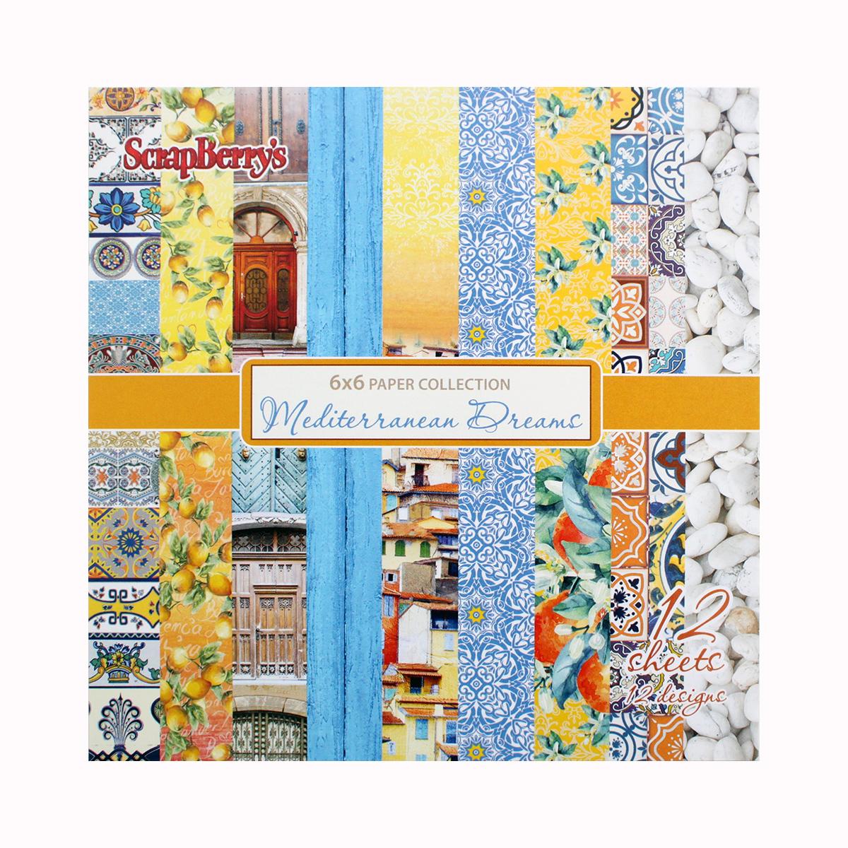 Бумага для скрапбукинга ScrapBerrys Средиземноморье, 15 х 15 см, 12 листов. 583322583322