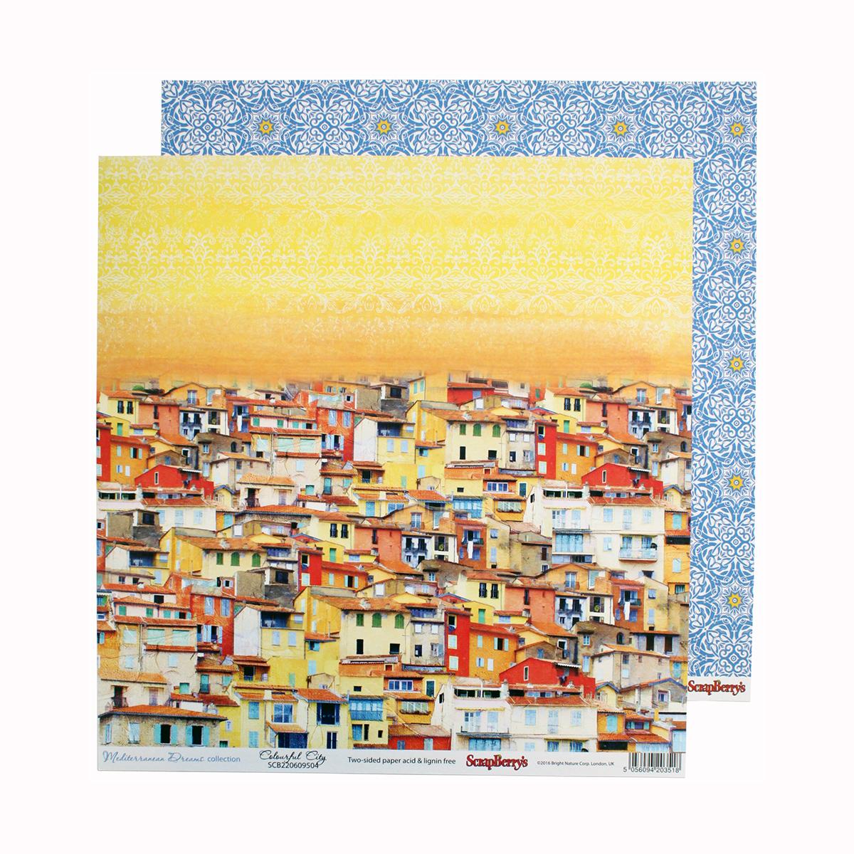 Бумага для скрапбукинга ScrapBerrys Средиземноморье. Старый город, двухсторонняя, 30,5 х 30,5 см, 10 листов. 583334583334