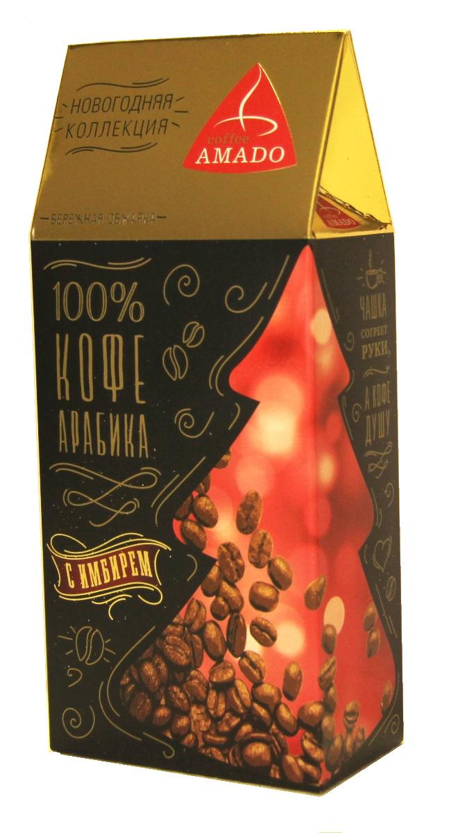 АМАДО Арабика кофе молотый с имбирем, 150 г amado арабика для турки молотый кофе 150 г