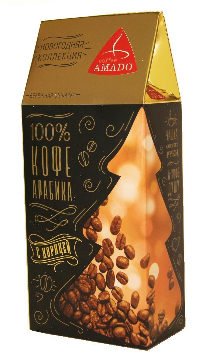 АМАДО Арабика кофе молотый с корицей, 150 г4607064135295Кофе с натуральной молотой корицей подарит Вам ощущение тепла и уюта! Насыщенный вкус кофе с яркими оттенками корицы.Кофе: мифы и факты. Статья OZON Гид