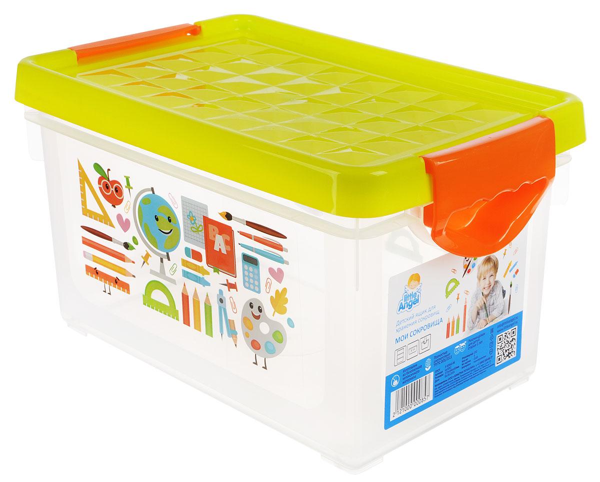 Little Angel Детский ящик для хранения игрушек Мои сокровища 5,1 л little angel ящик для игрушек x box малышарики 17 л
