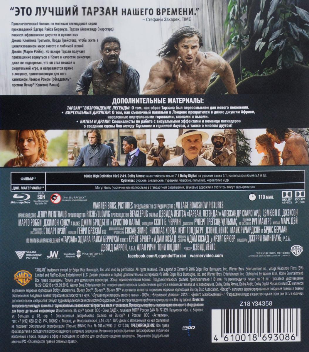 Тарзан:  Легенда (Blu-ray) Warner Bros. Pictures Inc